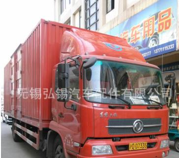 厂家热销定制江苏货车专用节油罩 东风天锦导流罩高品质导流罩