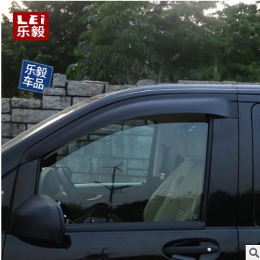 专用于奔驰新威霆/v260晴雨挡vito遮雨挡车窗加宽版威霆改装
