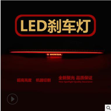汽车大灯LED 超亮汽车长灯警示长条灯汽车LED车灯368B