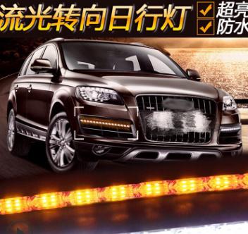 厂家直销汽车LED日行灯水晶泪眼灯双色防水 流光转向跑马灯软灯条