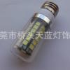 LED灯泡低压12-80V太阳能灯泡机床船舶灯360度发光E27螺口B22卡口