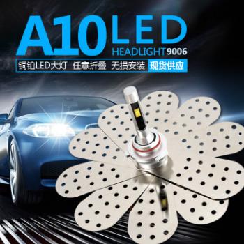 LED前大灯铜片款H7 9005 H4远近光汽车改装灯12 24V通用现货供应