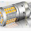 汽车LED解码转向灯加日行灯 白黄双色 日行带转向双功能3156