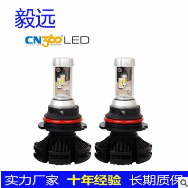 跨境专供 x3 高亮高性价比汽车前大灯 摩托车灯 led车灯 x3-9004