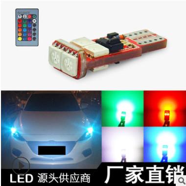 厂家直销RGB七彩带遥控示宽灯T10 5050 6SMD爆闪车顶灯led牌照灯