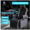 商务汽车航空座椅定制改装别克GL8豪华座椅电动调节按摩皮椅直销