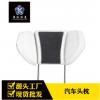 厂家定制汽车座椅头枕配件航空座椅可调节手动猪耳朵头枕总成定制