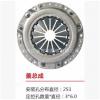 江铃皮卡系列离合器盖 离合器片 从动盘总成 直径251 发动机4JA1