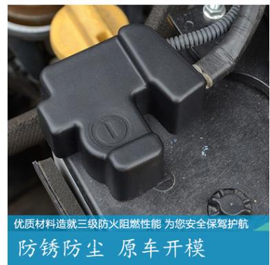 汽车配件现代负极盖ix25途胜名图朗动领动17悦动索纳塔电瓶保护盖
