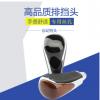 欧蓝德劲炫自动挡排挡头改装通用个性汽车档把头手波球波棍头手球