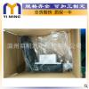 克莱斯勒油冷器 机油滤清器壳体5184294AD 2011到2013年 带传感器