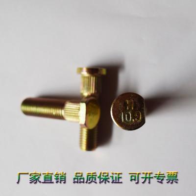 轮毂螺栓M12 轮胎螺丝M12汽车零配件精密定制五金件非标定制