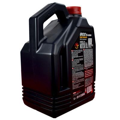 MOTUL摩特8100 x-cess 5w-40汽车机油正品全合成四季通用润滑油5L
