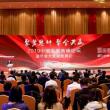 中国车商高峰论坛:汽车之家数字化转型成行业现象级热点
