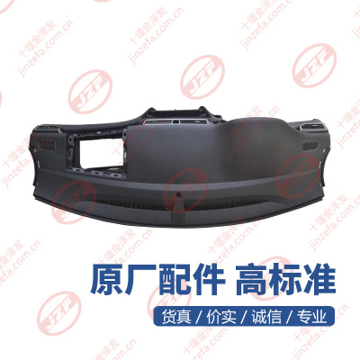 正品东风风光580仪表台工作台仪表面板总成风光配件