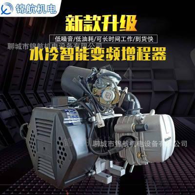 变频增程器增程器发电机