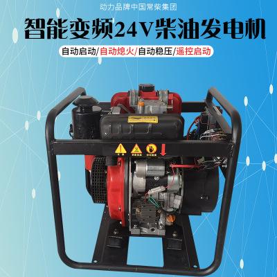 大量批发柴油发电机 小型发电机 房车空调发电电机 发电机组