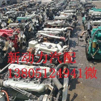 玉柴4108收割机东方红4105低速柴油发动机总成玉柴6105装载机