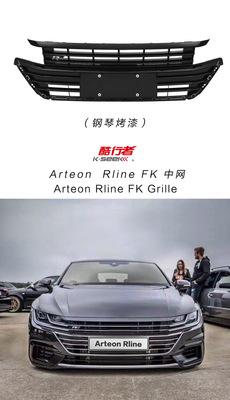19款大众CC外饰改装ARTEON RLINE FK无标中网