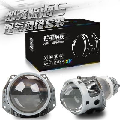 AES加强海拉5双光透镜LED渔眼高清无损H4q5大灯改装GTR hella 3r