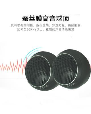 6.5寸汽车音响铁盆低音高音喇叭扬声器