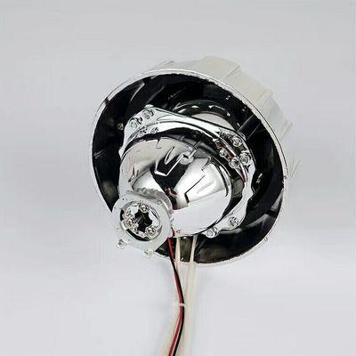 豪聪3寸透镜 HID双光鱼眼氙气灯汽车透镜 HID透镜大灯摩托车透镜