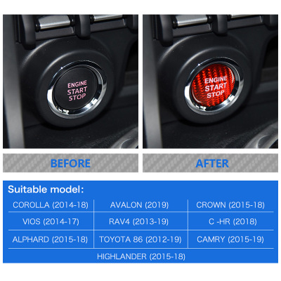 适用丰田卡罗拉 丰田86 RAV4 凯美瑞真碳纤维改装一键启动装饰贴