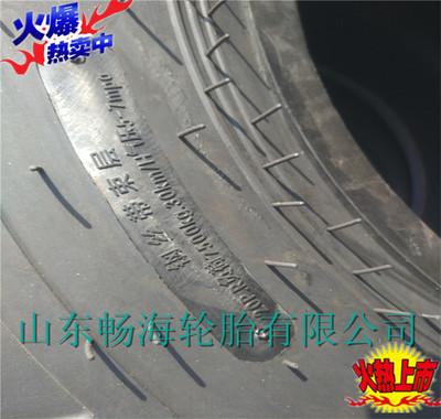 进口装载机轮胎18R19.5伸缩臂式叉车445/65R19.5喷浆机钢丝轮胎