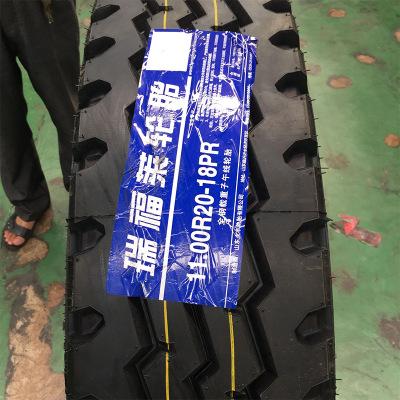 瑞福莱/恒进/双丰/米乐奇1100R20HF702汽车轮胎质量保证