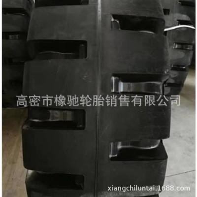 龙工 厦工装载机铲车轮胎17.5/23.5-25加深半实心花纹L-5矿山工程