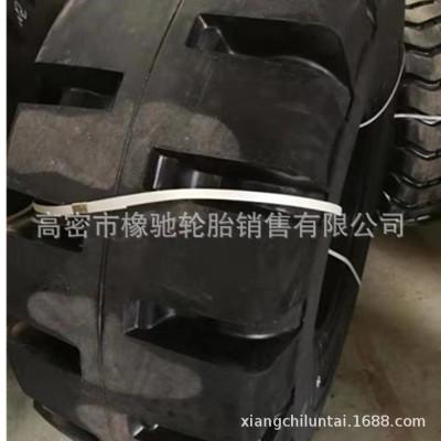铲车装载机轮胎17.5 23.5-25半实心轮胎 8公分花纹 前狮 泰力神牌