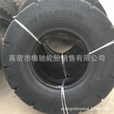 前进 鲁飞 银宝矿井铲运机光面轮胎9.75-18 1000 1200-20 24光面