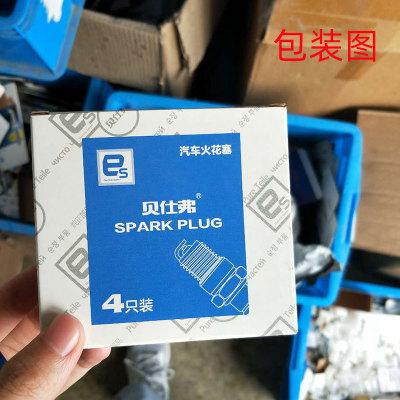 【跨境专供】火花塞适用于长安CX20 1.3L CX30CM8 1.6L铱金火花塞