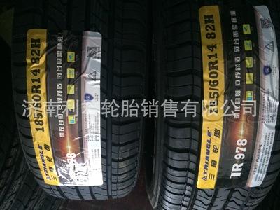 三角轮胎185/60R14TR978捷达桑塔纳配套轮胎