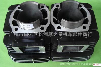 供应高品质RD350摩托车气缸,摩托车发动机配件