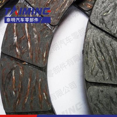 摩擦材料批发 高耐磨离合器摩擦片面片
