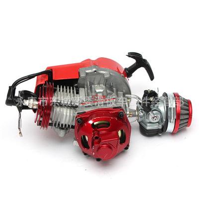 两冲49CC小跑车迷你摩托车44-6改装发动机引擎带化油器缸体整套