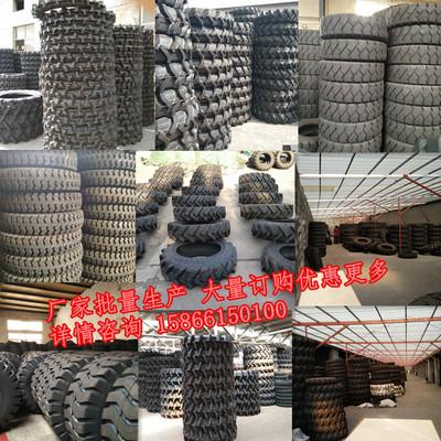 龙山直供精品16.9-34人字R-1花纹大型拖拉机用轮胎