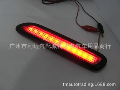 汽车改装通用后杠灯 反光片 行车警示灯 刹车灯 后雾灯