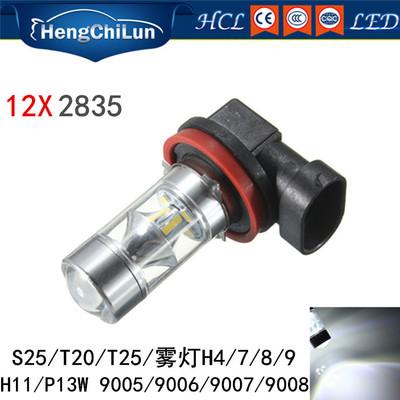 爆款S25/T20/T25 雾灯 倒车灯 水晶反光杯 60W 2835 12SMD聚光