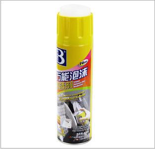 保赐利 车用泡沫清洗剂 抗菌型 汽车清洗剂 带软刷 真皮清洗剂
