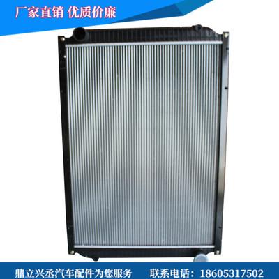 中国重汽豪瀚水箱752W06100-0007水箱 水箱散热器