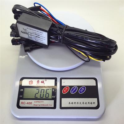 多功能LED日行灯控制线组 减光延时转向爆闪DRL0013控制器