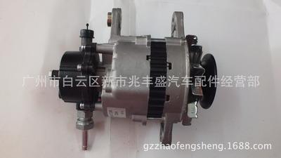 供应 三菱 ME017561 4D30 4D31 带泵 电机