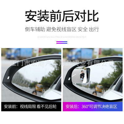 汽车配件生产厂家直销 汽车后视镜高清扇形无边倒车镜蓝镜小圆镜