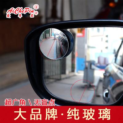 汽车用品厂家批发汽车小圆镜后视镜360度调节高清玻璃两用无边镜