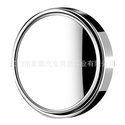 生产厂家直销汽车小圆镜盲点镜360度调节高清玻璃倒后镜照轮镜