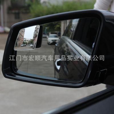 倒车镜生产生产厂家直销汽车小圆镜无边镜360度调节两用盲点镜