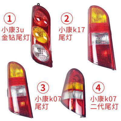 五菱荣光小卡尾灯总成 荣光单排双排后尾灯 荣光货车组合灯刹车灯