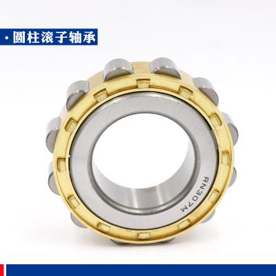 外圈分离型轴承N2228EM 外圈可分离圆柱滚子轴承N228M 轴承NU2228